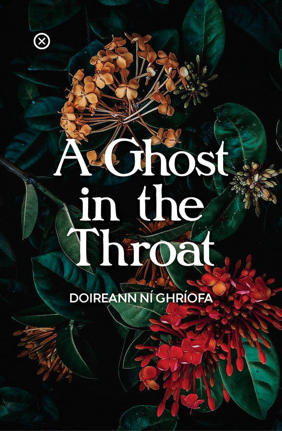 A Ghost in the Throat