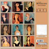 Amedeo Modigliana - Sensual Portraiture Calendar 2021