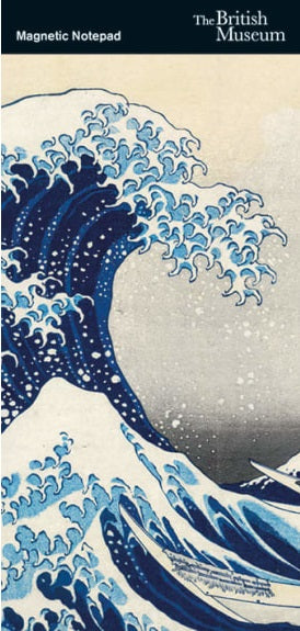 An illustration of a large wave about to crash over the sea. A black band across the top has the products name.