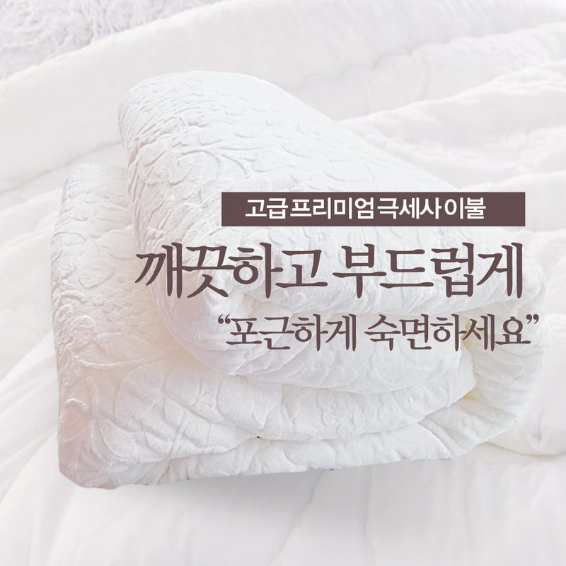 Double-side Microfiber Premium Comforter_White