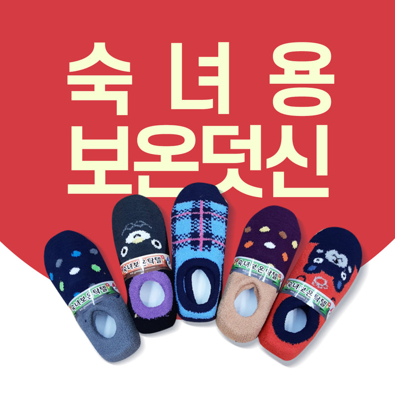 Women's Warm Toctel Socks(숙녀보온탁텔 덧신)