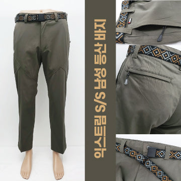 Extreme S/S Men's Outdoor Pant's(익스트림 S/S 남성 등산 바지)