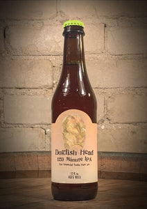Dogfish Head 120 Minute IPA (2020 Version LIMITED)