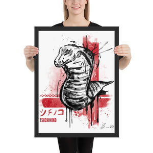 Tsuchinoko, a large 18 x 24 Framed Art Print.