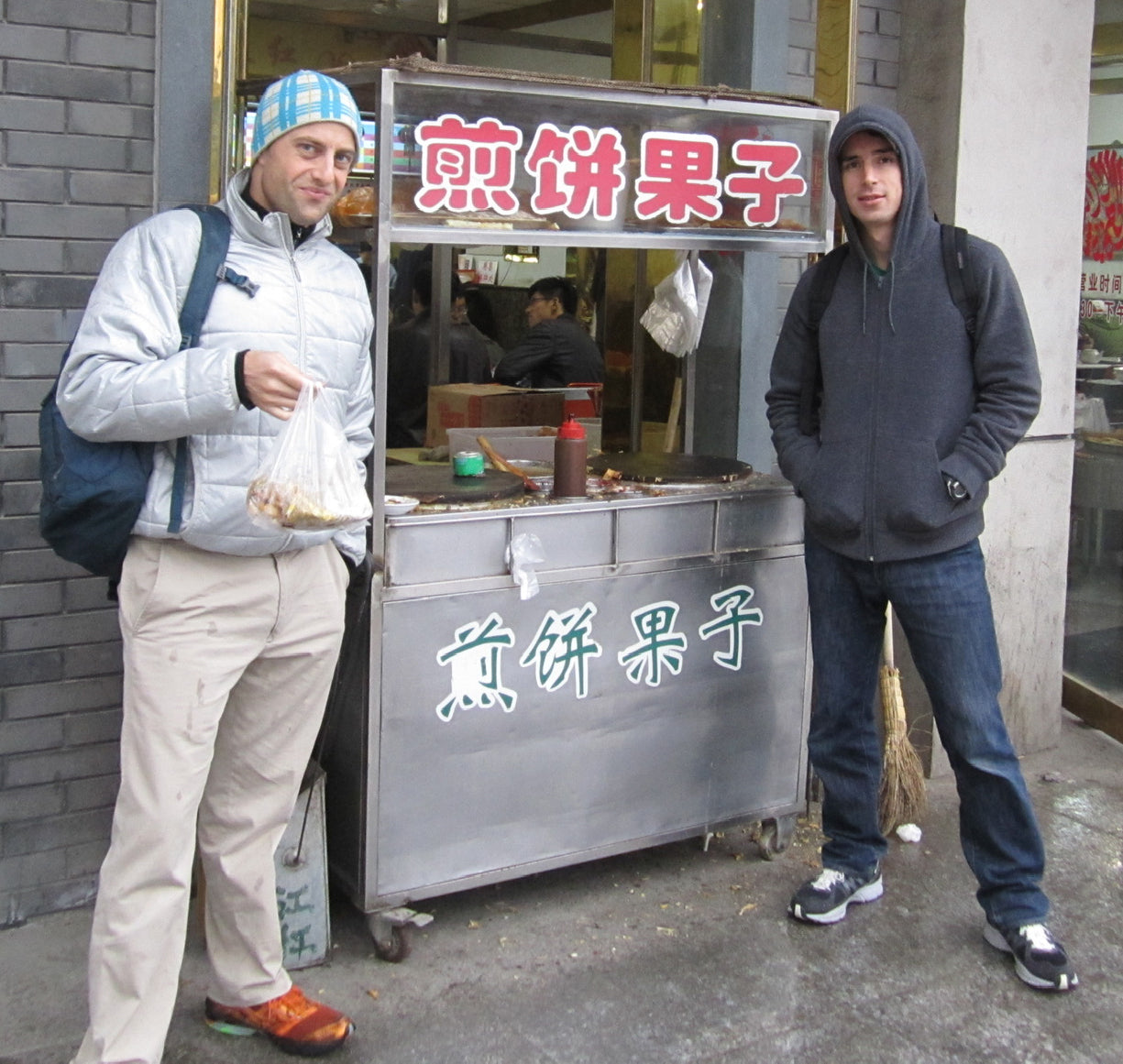 Brian and Ben in China