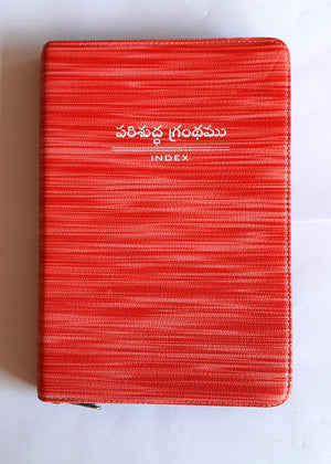 Telugu bible compact size with old testament and new testament youth bible - pink color imitation leather