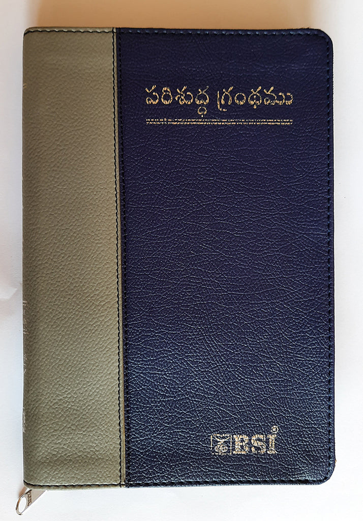 Holy Bible Telugu O.V. Deluxe Zip Silver Gilt Containing Old and New Testament BSI (Telugu) - తెలుగు బైబిల్ సిల్వర్ ఎడ్జ్