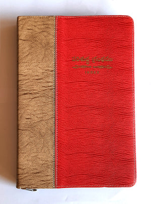 Telugu large print bible pink leather