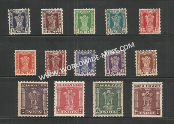 1950 - 1951 India Ashoka Lion Capital Service Stamp - Multi Star Watermark - Set of 14 MNH