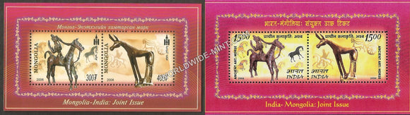 2006 Mongolia India Joint issue MS -Both parts