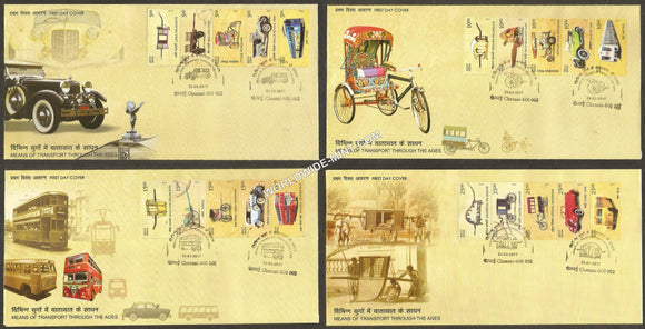 2017 Means of Transport Through the ages Vertical Setenant FDC