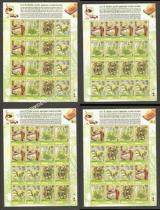 2003 Medicinal Plants-Sheetlet Complete set of 4