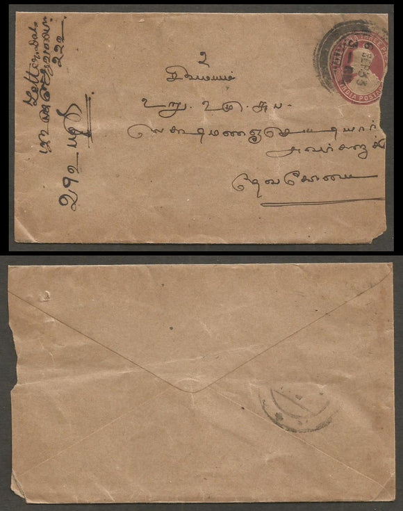India 1933 King George V 1 a 3p Purple on Brownish Wove Paper Cover Size  153 mm x 89mm Cover From Not Clear  to Devakotai, A100