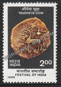 1985 Festival of India-Yaudheya Coin MNH