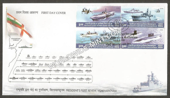 2006 President Fleet Review India side 26 x 55 mm (Left Side) large Perforation setenant FDC