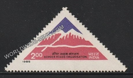 1985 Border Roads Organisation MNH
