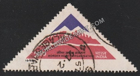 1985 Border Roads Organisation Used Stamp