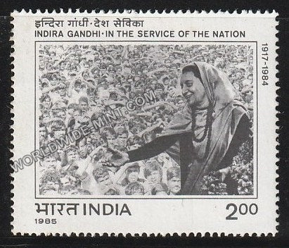 1985 Indira Gandhi-In the service of the Nation MNH