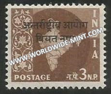 1962 - 1965 India Map Series - Overprint Vietnam - 3np Ashoka Watermark MNH