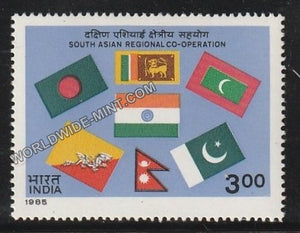 1985 South Asian Regional Co-operation-Flags of Member Countries MNH