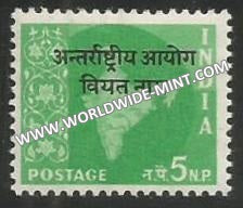 1962 - 1965 India Map Series - Overprint Vietnam - 5np Ashoka Watermark MNH