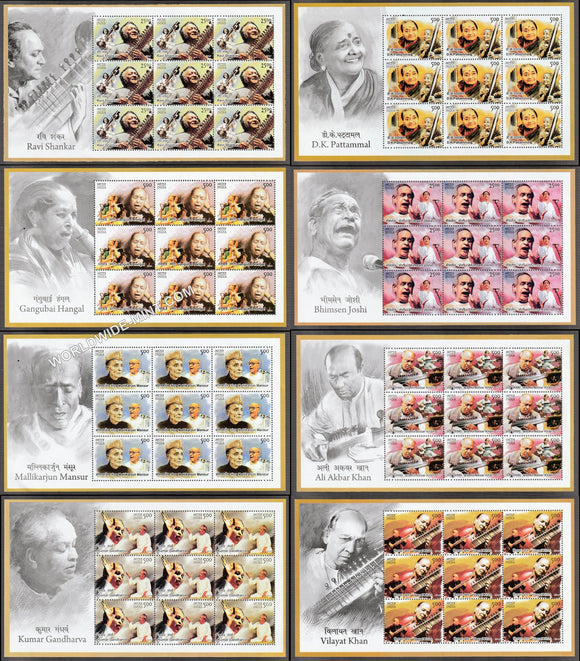 2014 Indian Musicians-Complete set of 8