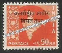 1962 - 1965 India Map Series - Overprint Vietnam - 50np Ashoka Watermark MNH