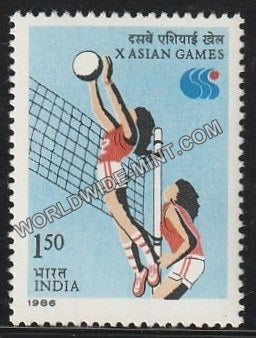 1986 X Asian Games-Women's Volleyball MNH