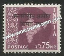 1962 - 1965 India Map Series - Overprint Vietnam - 75np Ashoka Watermark MNH