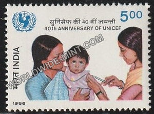 1986 40th Anniversary of UNICEF-Innoculating Baby MNH