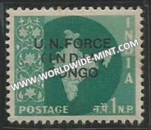 1963 India UN forces in Congo - 1np MNH