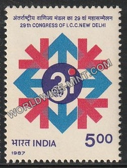 1987 29th Congress of International Chamber of Commerce MNH