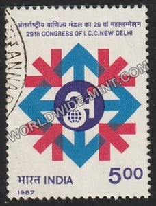 1987 29th Congress of International Chamber of Commerce Used Stamp