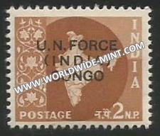 1963 India UN forces in Congo - 2np MNH