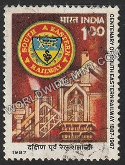 1987 Centenary of South Eastern Railway - S.E. Railway  Used Stamp