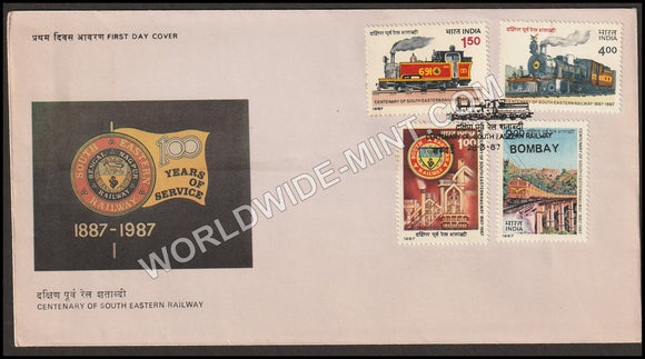 1987 Centenary of South Eastern Railway - 4v Set FDC