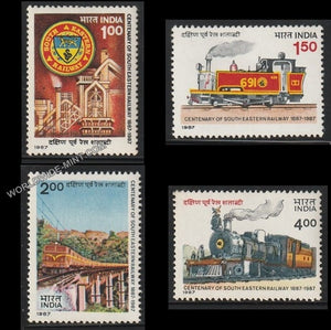 1987 Centenary of South Eastern Railway - Set of 4 MNH