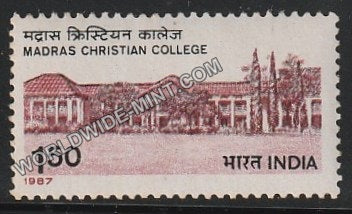1987 Madras Christian College MNH