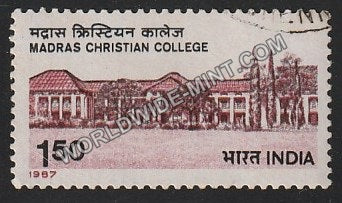 1987 Madras Christian College Used Stamp