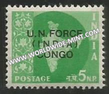1963 India UN forces in Congo - 5np MNH