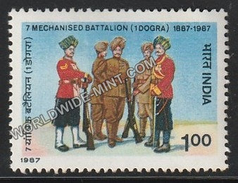 1987 7 Mechanised Battalion (1 Dogra) MNH