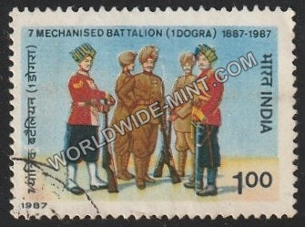 1987 7 Mechanised Battalion (1 Dogra) Used Stamp