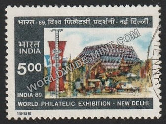 1987 India-89 (World Philatelic Exhibition)-Hall of Nations Pragati Maidan Used Stamp