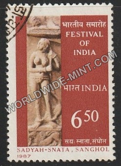 1987 Festival of India Used Stamp
