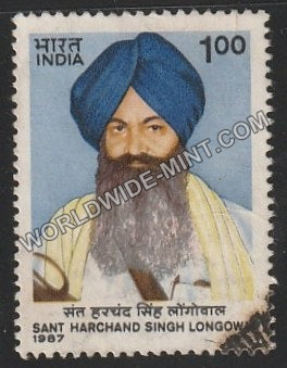 1987 Sant Harchand Singh Longowal Used Stamp