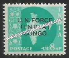 1963 India UN forces in Congo - 8np MNH