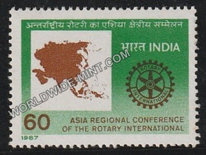 1987 Asia Regional Conf. of the Rotary Int. [Map of Asia & Rotary Logo] MNH
