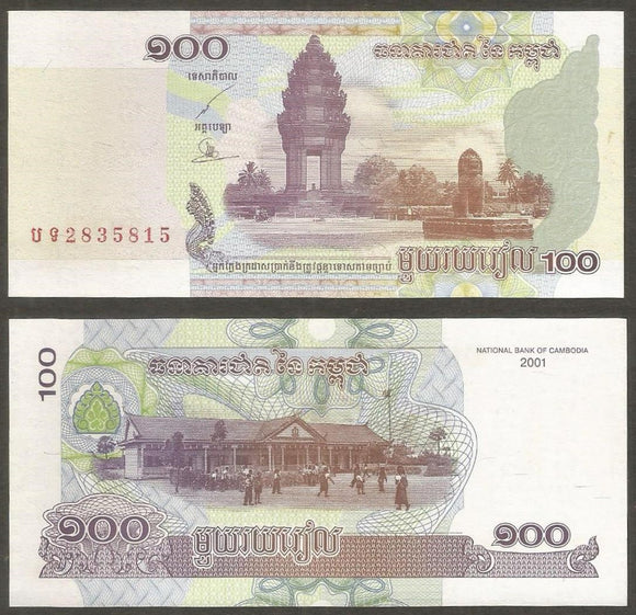 Cambodia 100 riel  2001 Currency Note