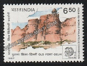1987 India-89 (World Philatelic Exhibition)-Old Fort, Delhi MNH