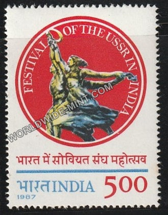 1987 Festival of USSR in India MNH